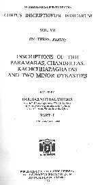 CII-Vol-VII-printed-1974-re